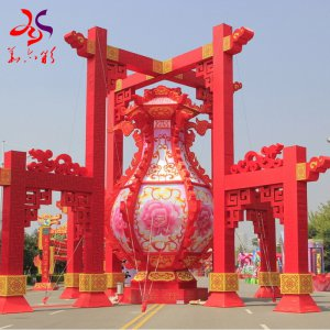 Chinoiserie Lantern Outdoor | Memorial Archway Lantern Festival For celebration