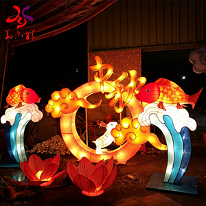 Fish Fly & Rabbits Scrounge & Bloom Lotus Profile Mid-Autumn Festival Lanterns